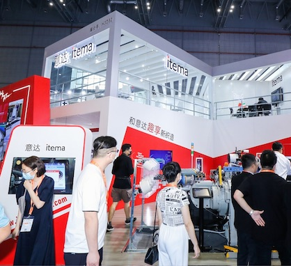 Itema booth (c) ITMA Asia + CITME 2020 / ITMA Services   / Beijing Textile Machinery International Exhibition Company