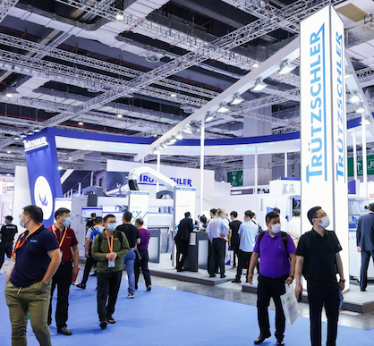Trützschler booth at ITMA Asia (c) 2021 ITMA Asia + citmE 2020 / ITMA Services   / Beijing Textile Machinery International Exhibition Company