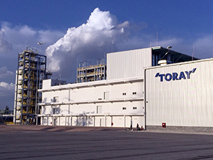 Exterior of the new TAMX plant (c) 2018 Toray