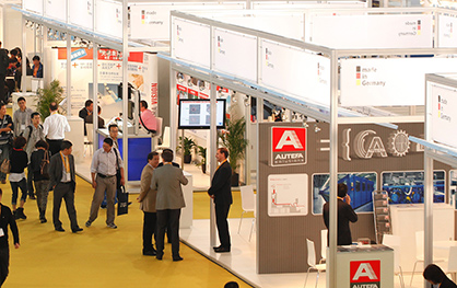 Autefa Solutions is a market leader in China for high-speed air through thermobonding lines for hygiene products (c) 2018 Messe Frankfurt