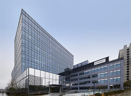 The One Clariant Campus in Shanghai enhances the company's local innovation capabilities and in turn stimulates its ability to grow in China (Photo: Clariant)