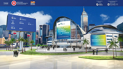 """The sixth Belt and Road Summit, jointly organised by the Government of the Hong Kong Special Administrative Region (HKSAR) and the Hong Kong Trade Development Council (HKTDC), opened today under the theme """"Driving Growth Through Fostering Regional and International Trade"""" © 2021 HKTDC"""